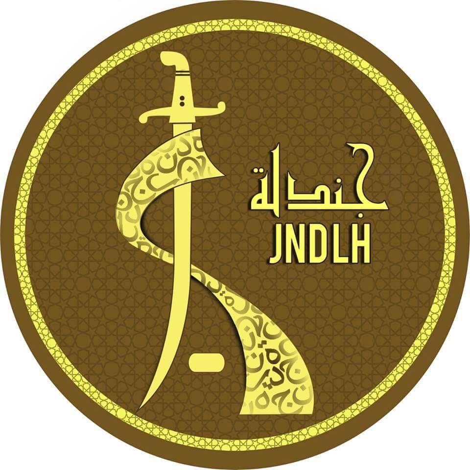 Jandalah Logo