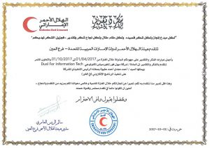 Certificate from Emirates Red Crescent
